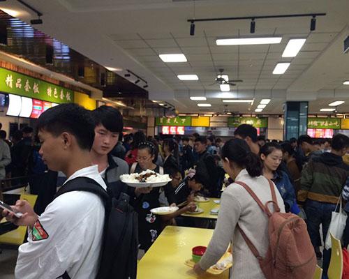 重庆九龙坡第一人民医院食堂承包
