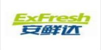 上海安鲜达物流科技有限公司重庆基地食堂