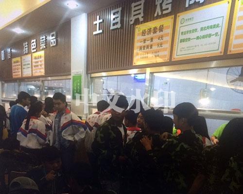 重庆食堂承包价格