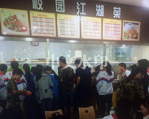 重庆学校食堂承包公司