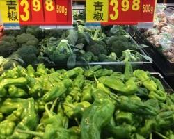 重庆超市蔬菜配送
